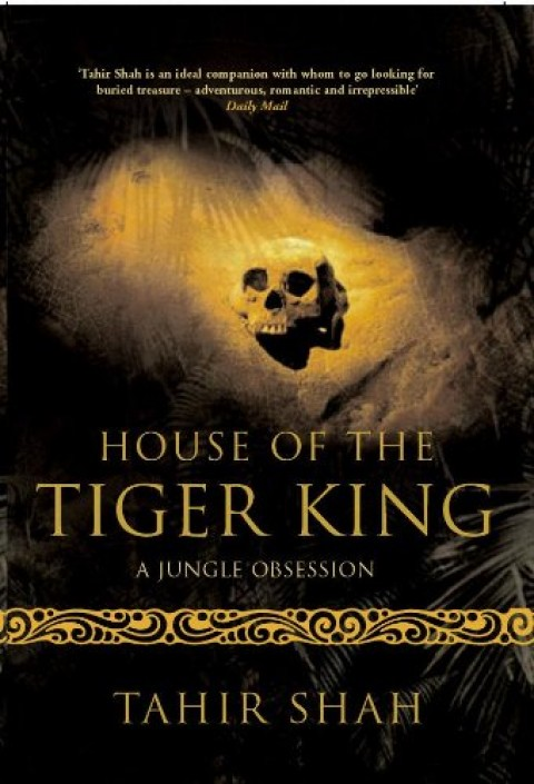House of the Tiger King