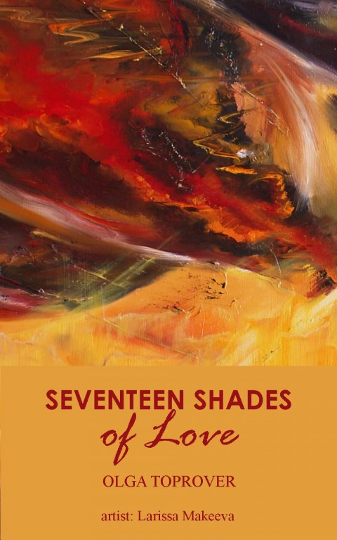 Seventeen Shades of Love