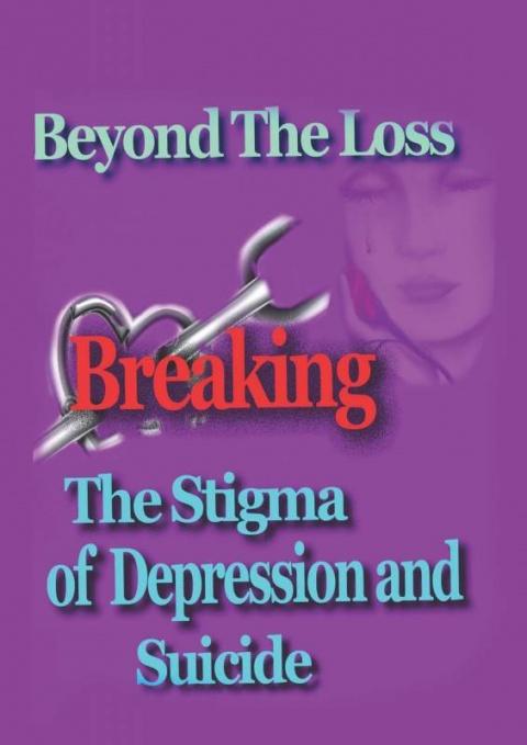 Beyond the Loss