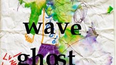 Bali Wave Ghost