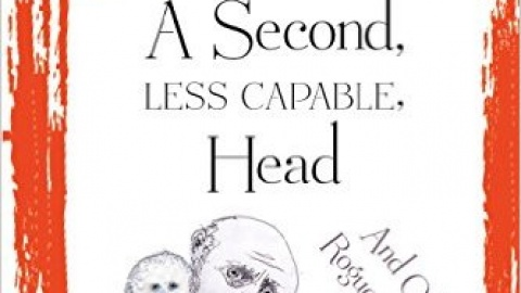 A Second, Less Capable Head