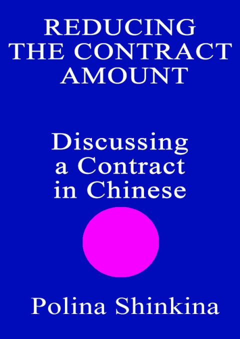 Reducing the Contract Amount
