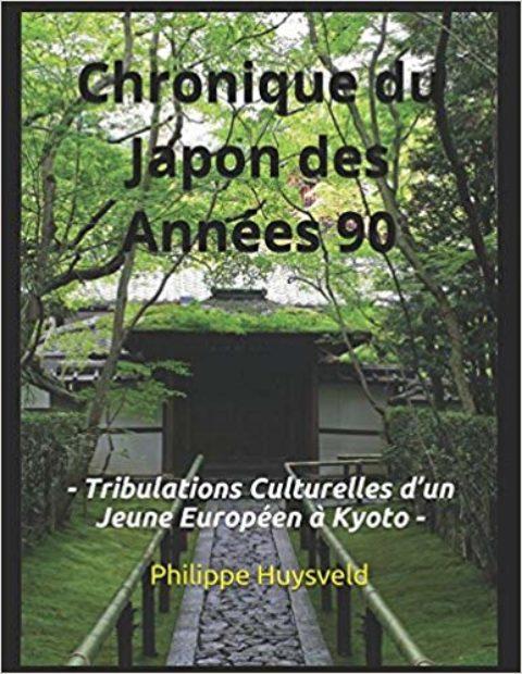 Chronique Du Japon Des Années 90